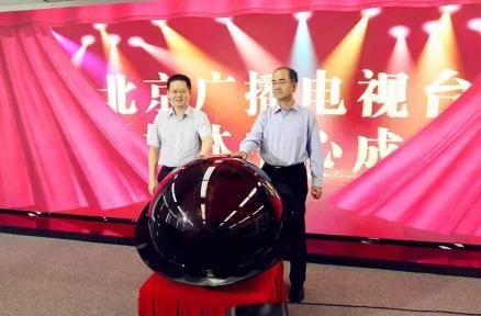 新北京 融天下!北京广播电视台融万博体育app中心上线运行