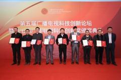 索贝喜获2014年度广电科技创新四项大奖