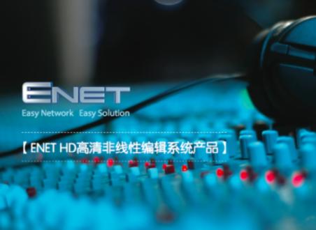 轻型综合业务网络系统