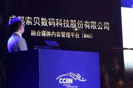 """就是这么优秀!万博manbetx手机版登入斩获两项""""CCBN年度创新奖"""""""