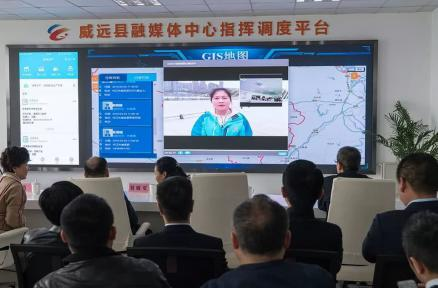 威远县融万博体育app中心正式揭牌