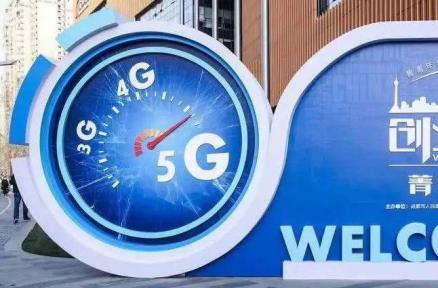 """进击5G!""""创业天府 菁蓉汇·5G""""在蓉举行,万博manbetx手机版登入受邀参加"""