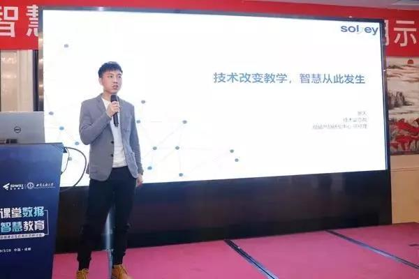 万博manbetx手机版登入技术副总裁、索为研发副总裁罗天