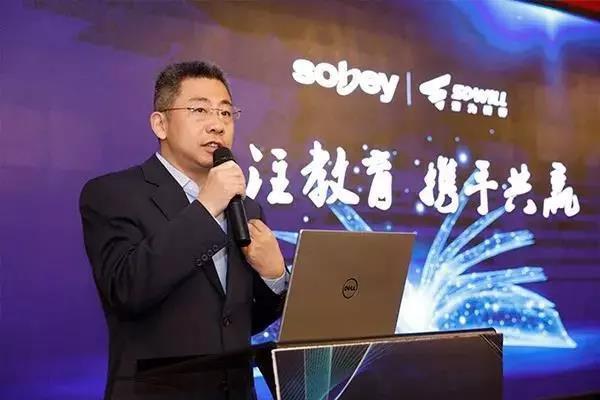 万博manbetx手机版登入副总裁、索为视界董事长吴志强
