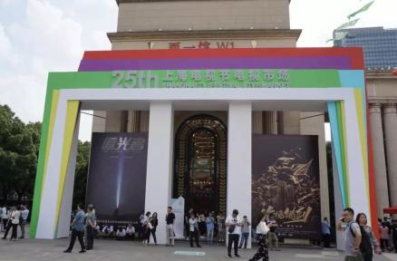 亮相上海电视节 万博manbetx手机版登入展现超群技术实力