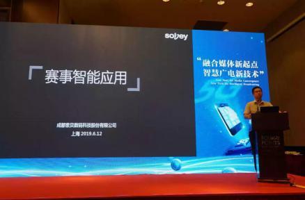 2019白玉兰论坛 | 智享万博manbetx手机版登入未来 聚焦融媒新发展