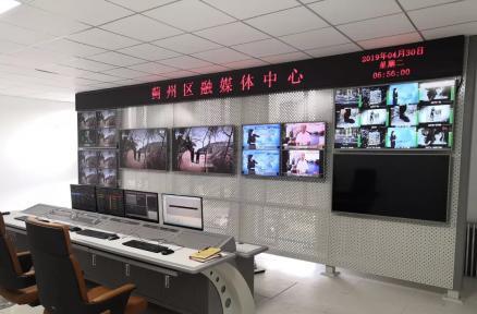 县融:万博体育app传播新格局 天津市蓟州区融万博体育app中心正式运营