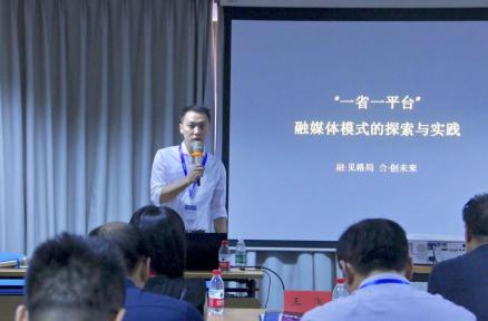"BIRTV2019 | 万博manbetx手机版登入出席县融论坛 分享""一省一平台""融媒建设模"