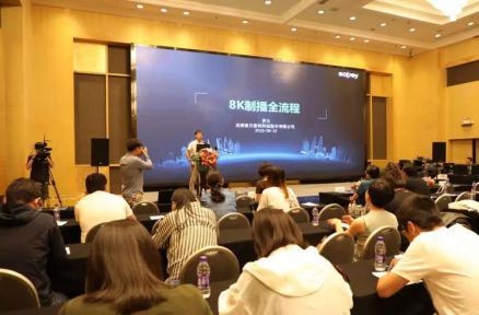 BIRTV2019 | 万博manbetx手机版登入以8K制播全流程 惊艳亮相中国视觉效果峰会