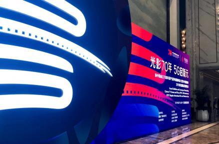 万博manbetx手机版登入以超高清制播全流程 向新中国光影70年致敬