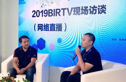 BIRTV2019 | 万博manbetx手机版登入央视谈:领跑超高清 构建新视界