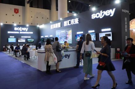 万博manbetx手机版登入加入西博会超强阵容 展现科技企业文化魅力