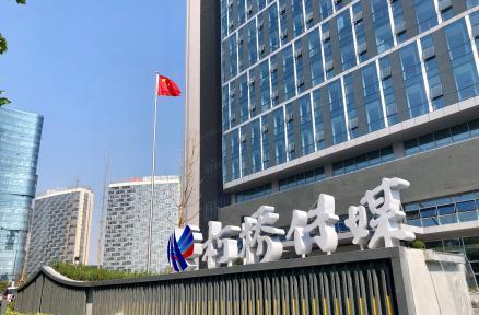 县融:柯桥传媒集团新大楼落成揭牌!迁新址 开新局 写新篇